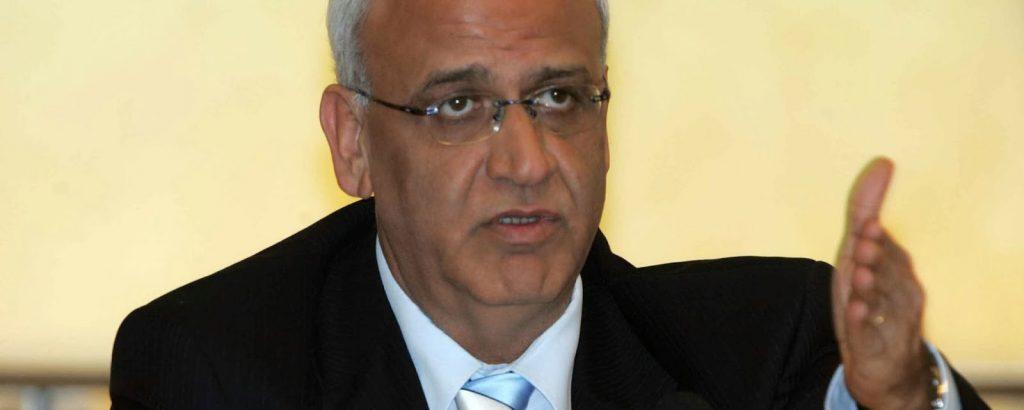 Professor Sa'eb Erakat
